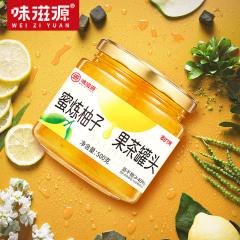 【买一发二】味滋源密炼柚子茶500g/罐夏天冲饮泡水喝的蜂蜜柚子果酱下午茶小孩子都爱和