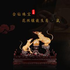 中艺盛嘉王树文花丝镶嵌十二生肖特色年货家居摆件