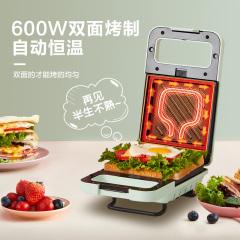 美的 三明治早餐机家用小型多功能加热网红轻食华夫饼机面包压烤机