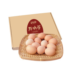 善食源鲜鸡蛋30枚