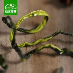 战友蘑菇 天然干货 黄瓜条 农家自产250g