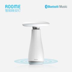 Roome智能灯护眼学习无频闪台灯睡眠灯3D手势控制人体感应夜灯蓝牙音响台灯M2