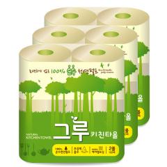 韩国原装进口木之惠Greu厨房用纸3包装