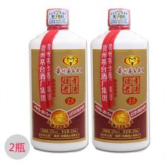 茅台集团陈年老酒15浓香型白酒52度500ML*2瓶
