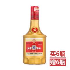 宜宾五粮液股份铂金版典藏组