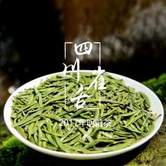 瓯叶绿茶 2017新茶 明前四川雀舌茶叶 明前春茶 20g/罐【买3送1】