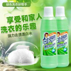 洁宜佳漂白剂漂白水白色衣服去黄去污去染色不刺鼻清香去渍液正品