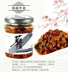 边走边淘 香辣牛肉酱  170g/罐*2  包邮