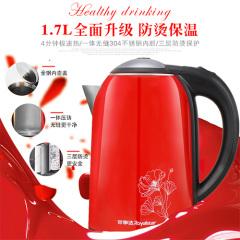 荣事达/Royalstar 食品级不锈钢材质 1.7升大容量 4分钟迅速沸腾 保温水壶GS1758