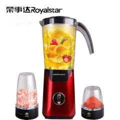 荣事达(Royalstar)多功能料理机RZ-283 红色 精钢刀头