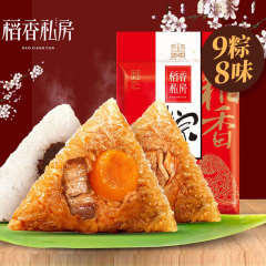 稻香村 稻香私房 稻香粽意(简装版)八味九粽 1080g