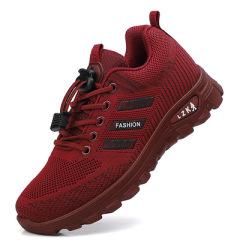 2021春季新款磁疗鞋永磁振动芯片磁能按摩健步鞋休闲软底老人鞋
