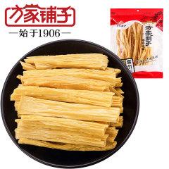 方家铺子 腐竹   黄豆制品  原浆腐皮   200g*3袋