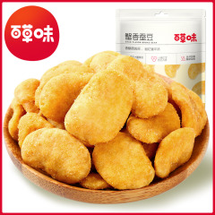 百草味【蟹黄味蚕豆180g*5包】豆类食品兰花豆 休闲零食小吃炒货