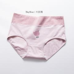 全棉内裤女高腰女士内裤纯棉三角裤棉少女舒适透气女内裤