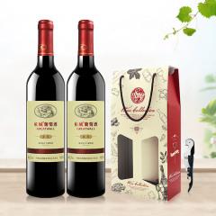 中粮长城干红盛藏解百纳葡萄酒红酒750ml双支装