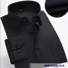春秋季新品男士衬衫长袖修身纯色工装商务白衬衣男棉