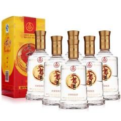 五粮液五龙宾3D52度浓香型白酒 纯粮食酒 500ml