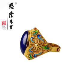 懋隆珠宝S925银饰手工花丝烧蓝镶嵌青金石戒指女款复古包邮