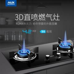 奥克斯(AUX) 奥克斯钢化玻璃燃气灶  台嵌两用煤气灶Q28 天然气(12T)一级能效