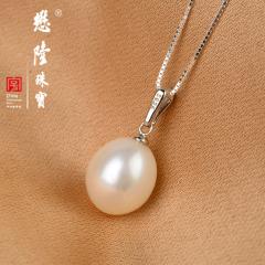 懋隆椭圆形强光无暇淡水珍珠银吊坠项坠女款礼物正品多色