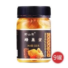 野山熊蜂巢蜜超值组