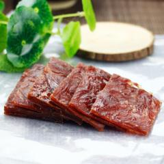 诚可成经典风味精制猪肉脯200g/袋 网红零食小吃靖江肉干肉铺熟食猪肉铺休闲食品