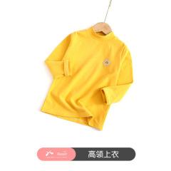 2020儿童秋冬暖绒打底衫韩版半高领糖果色保暖弹力长袖男女童上衣