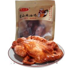 【地方美味】山东蒙山麻油鸡 600g*3袋