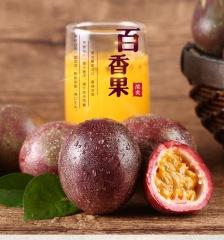 云南百香果现摘新鲜百香果5斤热带水果