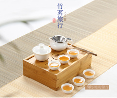 旅行功夫茶具 竹茗旅行茶具 竹木茶盘陶瓷茶具功夫套组
