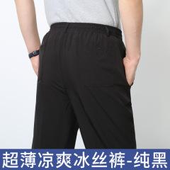 夏季薄款松紧腰中老年人男裤宽松中年男士休闲长裤爸爸装冰丝裤子