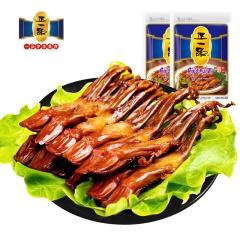 正一品卤味鸭舌70g*2袋 潮汕即食休闲小吃独立包装零食