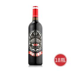 法国奥齐亚斯酒庄纪念款干红