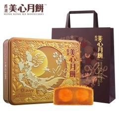 中国香港 美心(Meixin)双黄白莲蓉月饼礼盒740g 港式中秋月饼礼盒