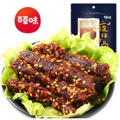 百草味 麻辣牛肉100g*4包装 休闲小吃网红零食即食小包装
