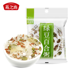 燕之坊 绿豆百合粥 五谷杂粮绿豆营养粥早餐粥原料组合装 150g