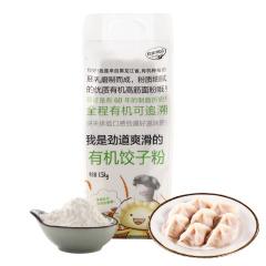 长乐 有机饺子粉1.5kg/袋 精制级高筋白面烘焙原料面食多用途食材