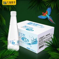天地精华苏打水410ml*15瓶饮料批发整箱饮用水无糖无汽弱碱性水