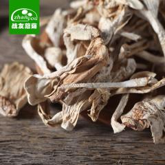 战友蘑菇 天然干菇 鸡腿菇 农家自产150g