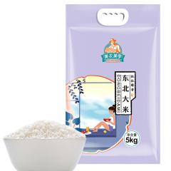 美农美季 东北大米珍珠米圆粒大米黑龙江大米 可与杂粮搭配5kg
