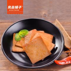 【良品铺子】甜辣薄豆干320g