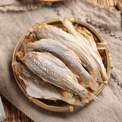 采小海 小黄鱼干干货淡干特级野生渔家自晒咸鱼干250g