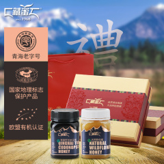 【藏蜜】青藏野党参花蜜500g+天然野花蜜500g礼盒装纯净结晶蜂蜜团购