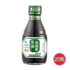中华老字号山西东湖牌保健醋