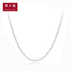 周大福时尚精致O字链925银项链素链AB37350
