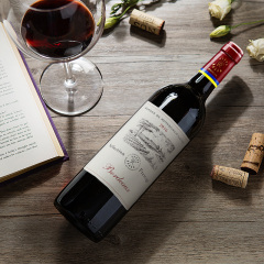 拉菲(LAFITE) 尚品波尔多干红葡萄酒750ml 法国原瓶进口AOC红酒