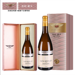 宾利爵卡银爵干白葡萄酒法国原瓶进口双支礼盒装