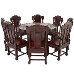 世锦豪庭黑酸枝象头餐桌十件套