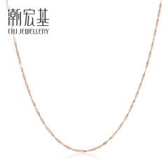 潮宏基 百变随心(水波链)18K金项链 链长约-45 cm